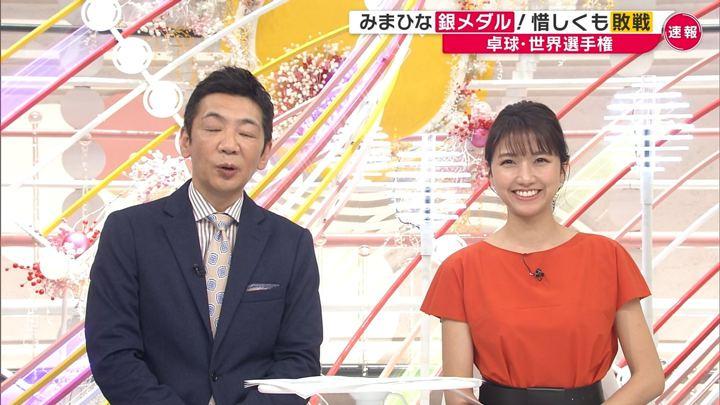 2019年04月28日三田友梨佳の画像27枚目