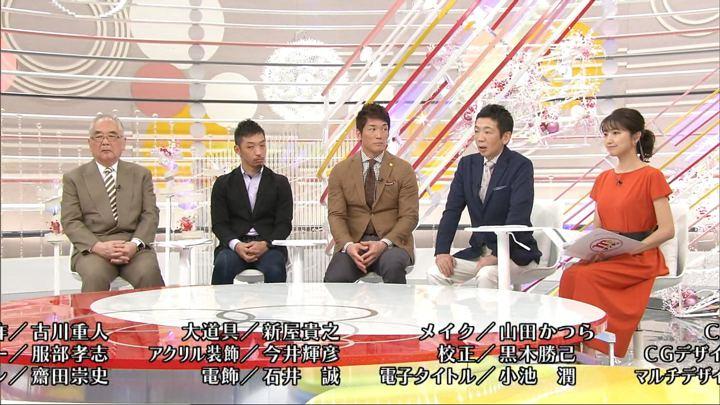 2019年04月28日三田友梨佳の画像29枚目