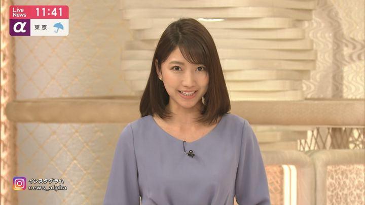 2019年04月29日三田友梨佳の画像06枚目