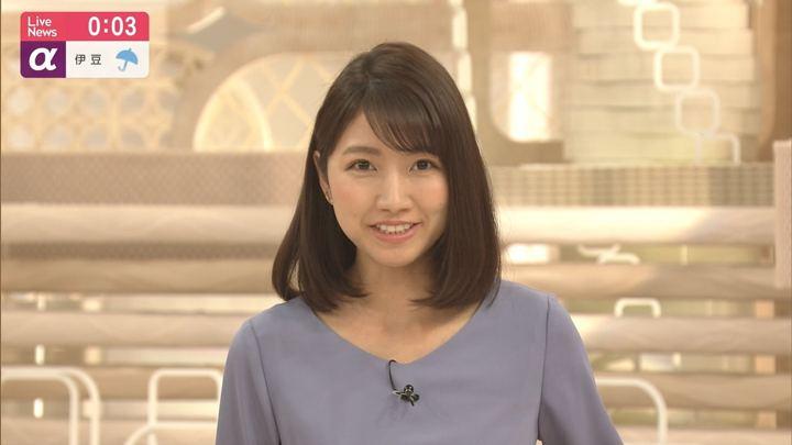 2019年04月29日三田友梨佳の画像20枚目