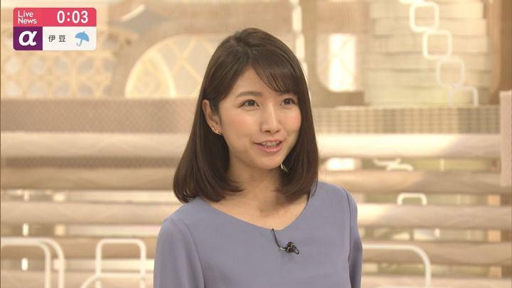 2019年04月29日三田友梨佳の画像21枚目