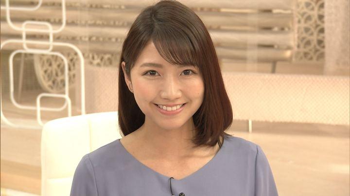 2019年04月29日三田友梨佳の画像30枚目