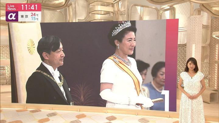 2019年05月01日三田友梨佳の画像11枚目
