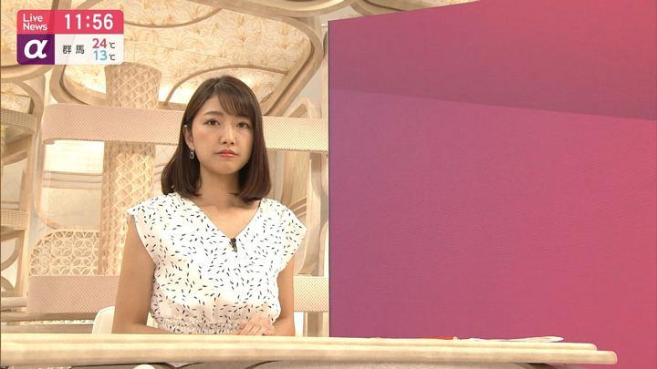 2019年05月01日三田友梨佳の画像19枚目