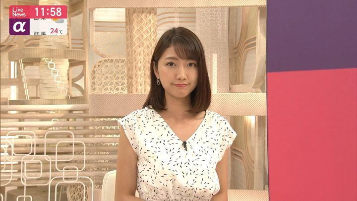 2019年05月01日三田友梨佳の画像20枚目