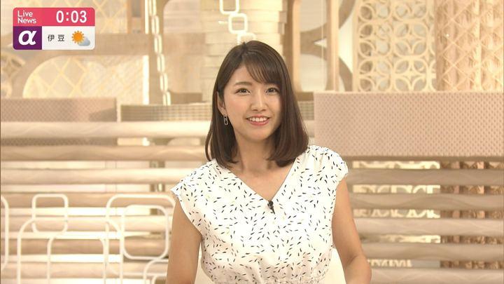 2019年05月01日三田友梨佳の画像22枚目