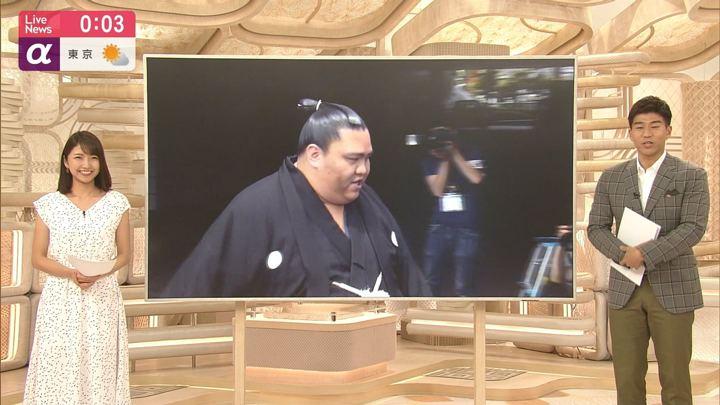 2019年05月01日三田友梨佳の画像24枚目