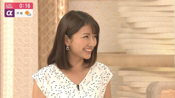 2019年05月01日三田友梨佳の画像27枚目