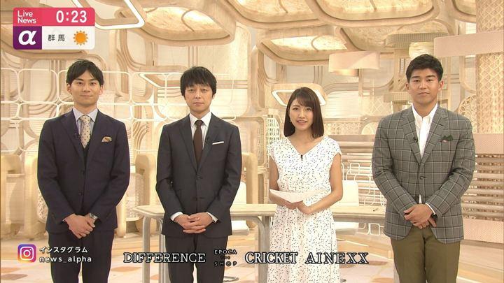 2019年05月01日三田友梨佳の画像28枚目