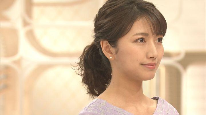 2019年05月02日三田友梨佳の画像03枚目