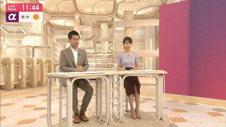 2019年05月02日三田友梨佳の画像10枚目