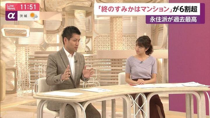 2019年05月02日三田友梨佳の画像15枚目