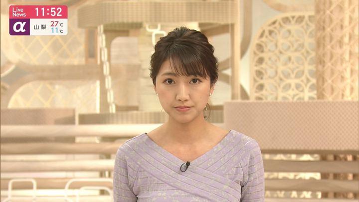 2019年05月02日三田友梨佳の画像17枚目