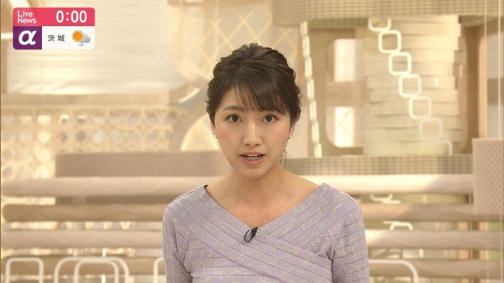2019年05月02日三田友梨佳の画像24枚目