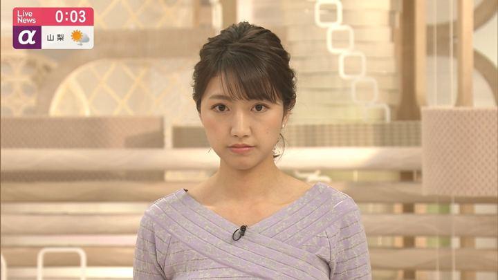 2019年05月02日三田友梨佳の画像26枚目