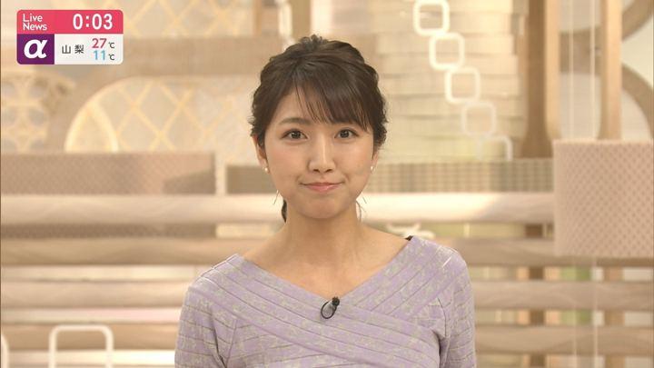 2019年05月02日三田友梨佳の画像27枚目