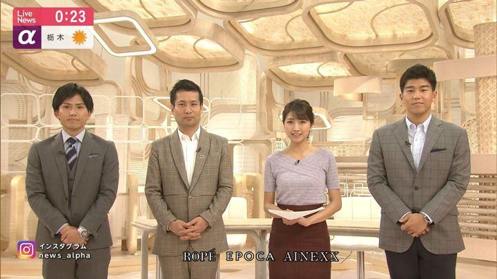 2019年05月02日三田友梨佳の画像34枚目
