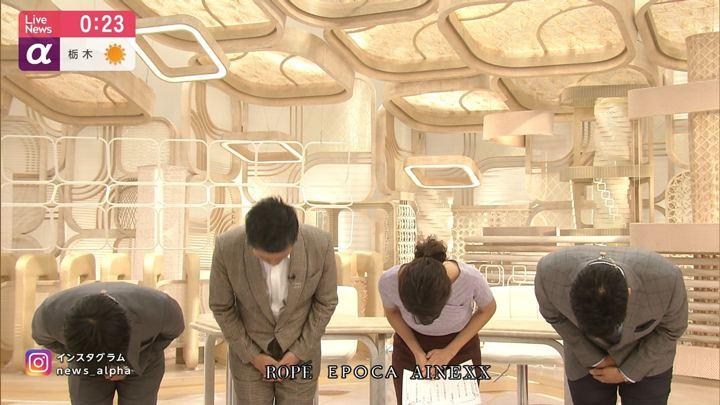 2019年05月02日三田友梨佳の画像35枚目