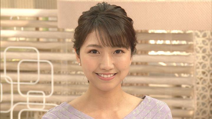 2019年05月02日三田友梨佳の画像37枚目