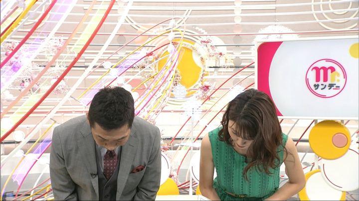 2019年05月05日三田友梨佳の画像03枚目