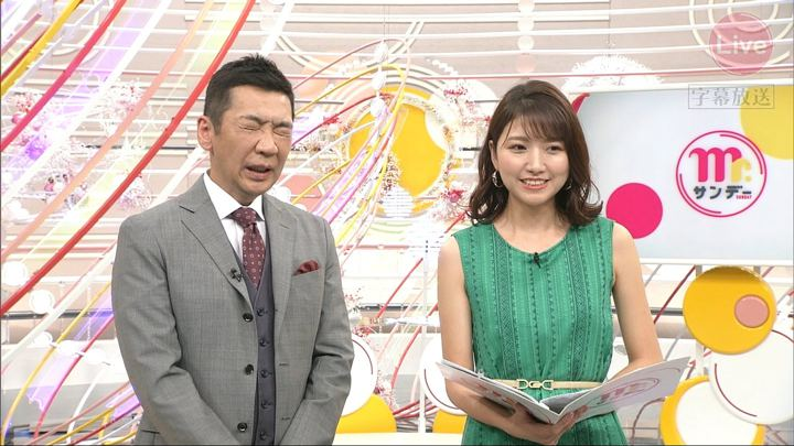 2019年05月05日三田友梨佳の画像05枚目