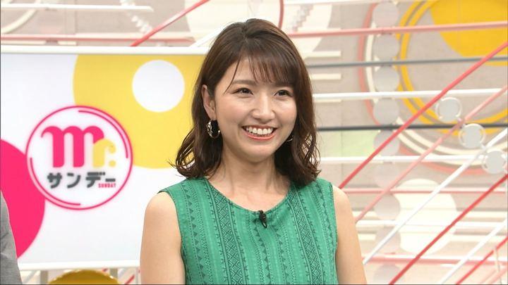 2019年05月05日三田友梨佳の画像07枚目
