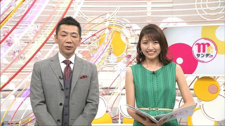 2019年05月05日三田友梨佳の画像08枚目