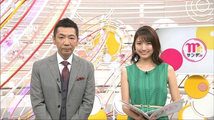 2019年05月05日三田友梨佳の画像10枚目