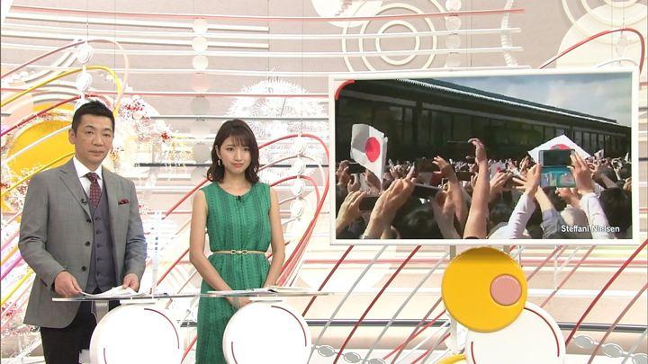 2019年05月05日三田友梨佳の画像13枚目