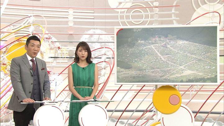 2019年05月05日三田友梨佳の画像15枚目