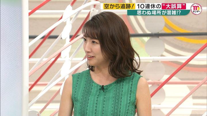 2019年05月05日三田友梨佳の画像16枚目