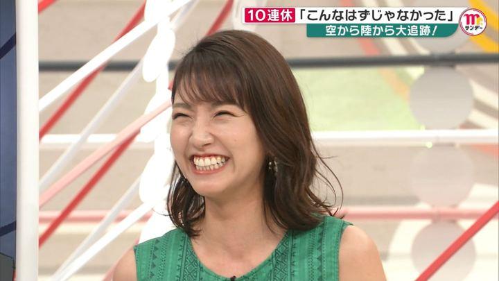 2019年05月05日三田友梨佳の画像19枚目
