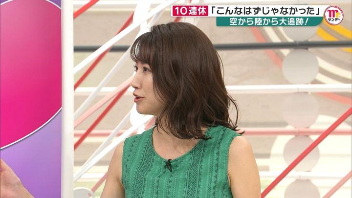 2019年05月05日三田友梨佳の画像21枚目