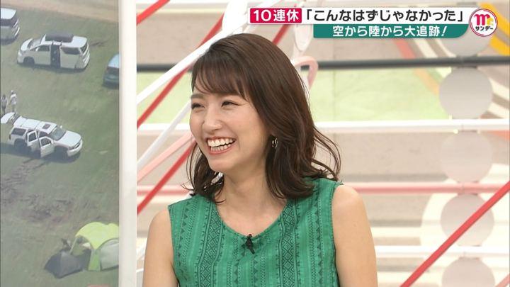 2019年05月05日三田友梨佳の画像24枚目