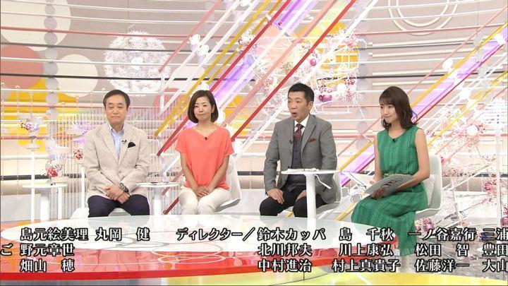 2019年05月05日三田友梨佳の画像27枚目