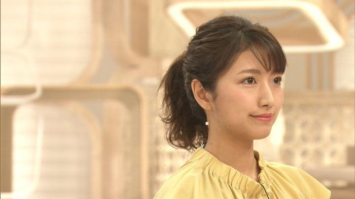 2019年05月06日三田友梨佳の画像02枚目