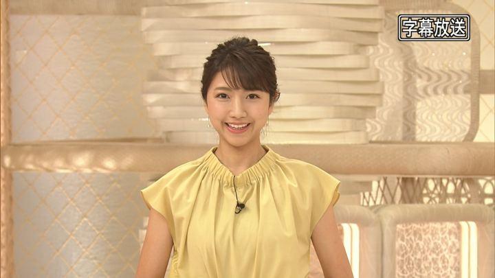 2019年05月06日三田友梨佳の画像04枚目