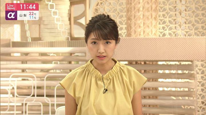 2019年05月06日三田友梨佳の画像08枚目