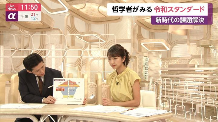 2019年05月06日三田友梨佳の画像10枚目