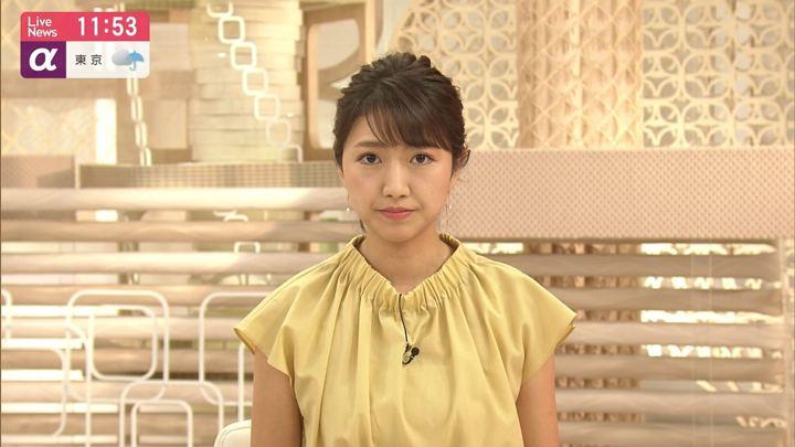 2019年05月06日三田友梨佳の画像11枚目