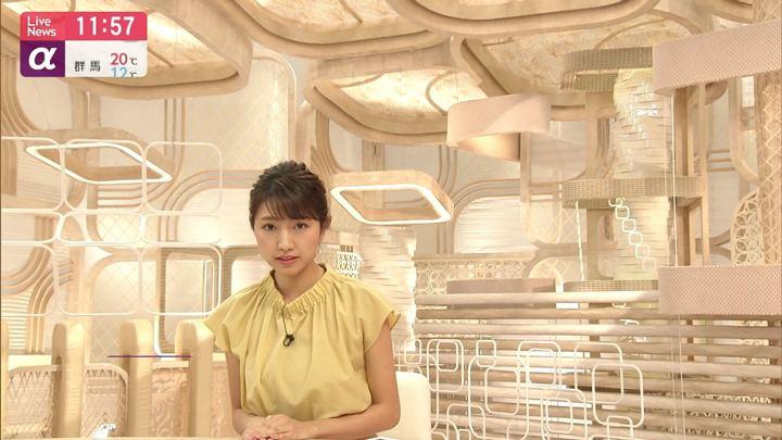 2019年05月06日三田友梨佳の画像13枚目