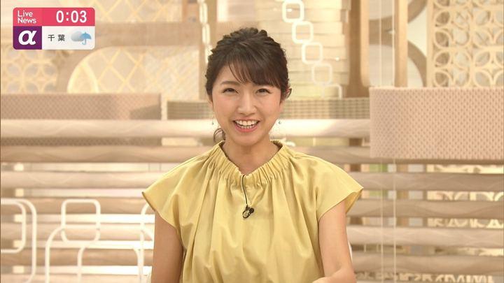 2019年05月06日三田友梨佳の画像16枚目