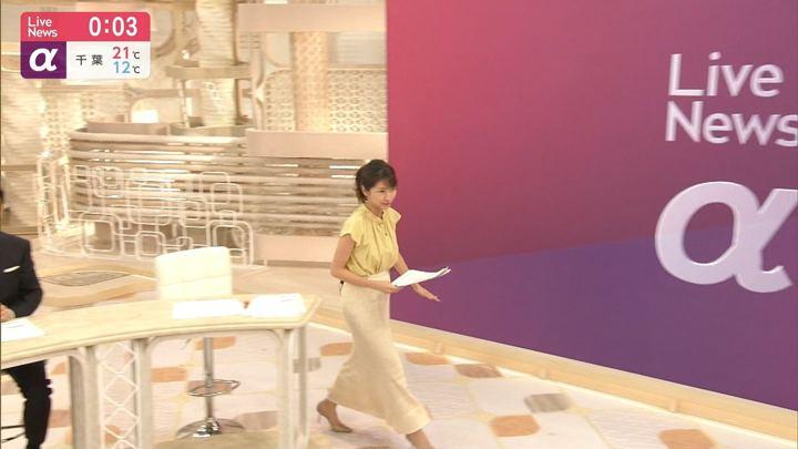 2019年05月06日三田友梨佳の画像18枚目