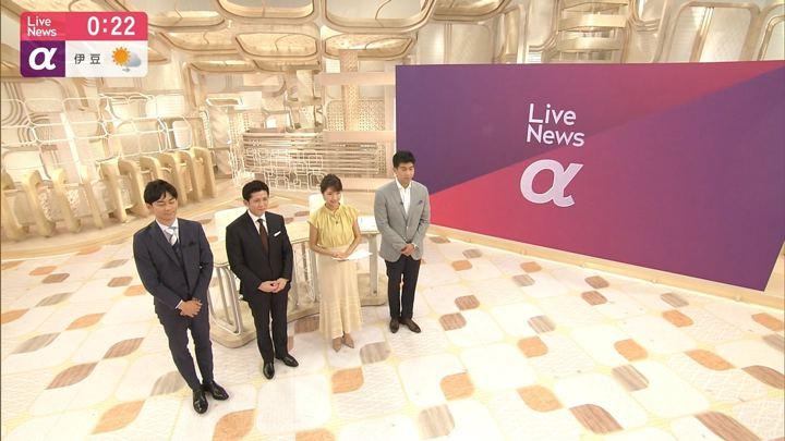 2019年05月06日三田友梨佳の画像23枚目