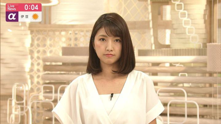 2019年05月07日三田友梨佳の画像07枚目