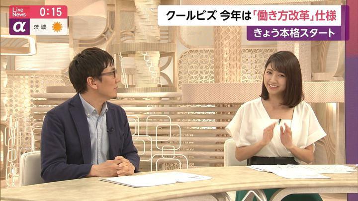2019年05月07日三田友梨佳の画像09枚目