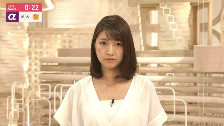 2019年05月07日三田友梨佳の画像10枚目
