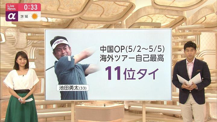2019年05月07日三田友梨佳の画像16枚目