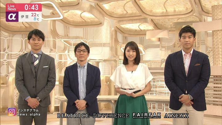 2019年05月07日三田友梨佳の画像17枚目