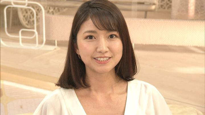 2019年05月07日三田友梨佳の画像18枚目